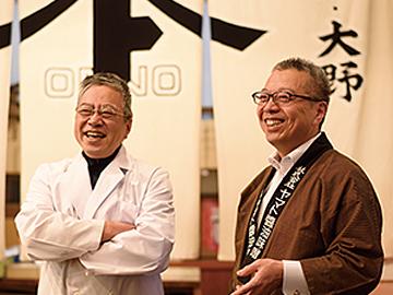 ヤマトは、何故「玄米甘酒」を造り始めたのか?