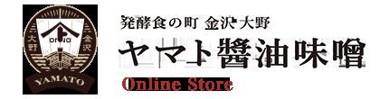 石川県金沢市大野、発酵食のヤマト醤油味噌オンラインショップ