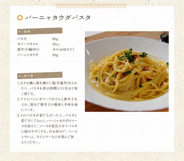 いしる糀レシピ集