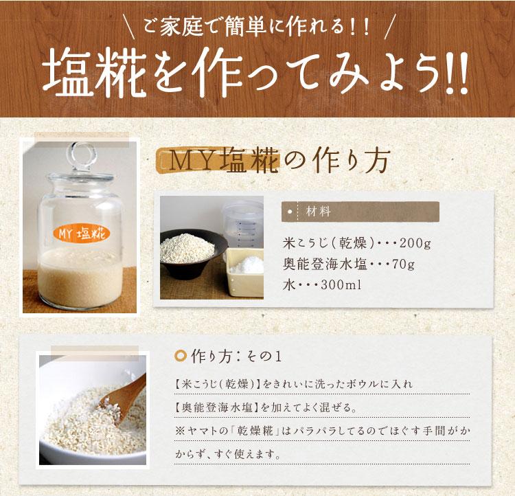 旨味成分の天然アミノ酸が豊富