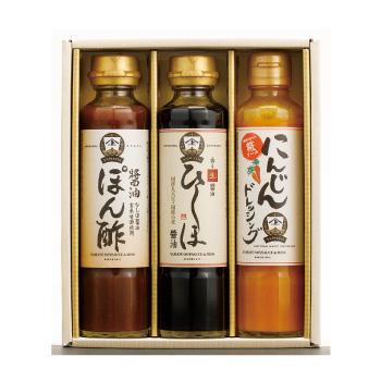 3本セットA(醤油ぽん酢・ひしほ・にんじんドレッシング)